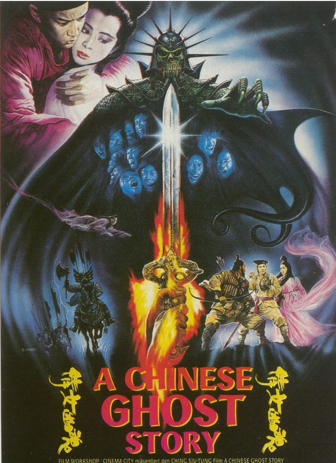 Chinese-Ghost-Story-1987-00