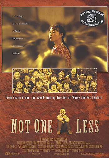 Not One Less (1999)