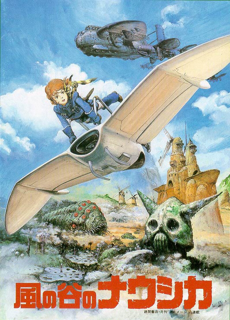 PopGap #09: Nausicaä of the Valley of the Wind (1984)