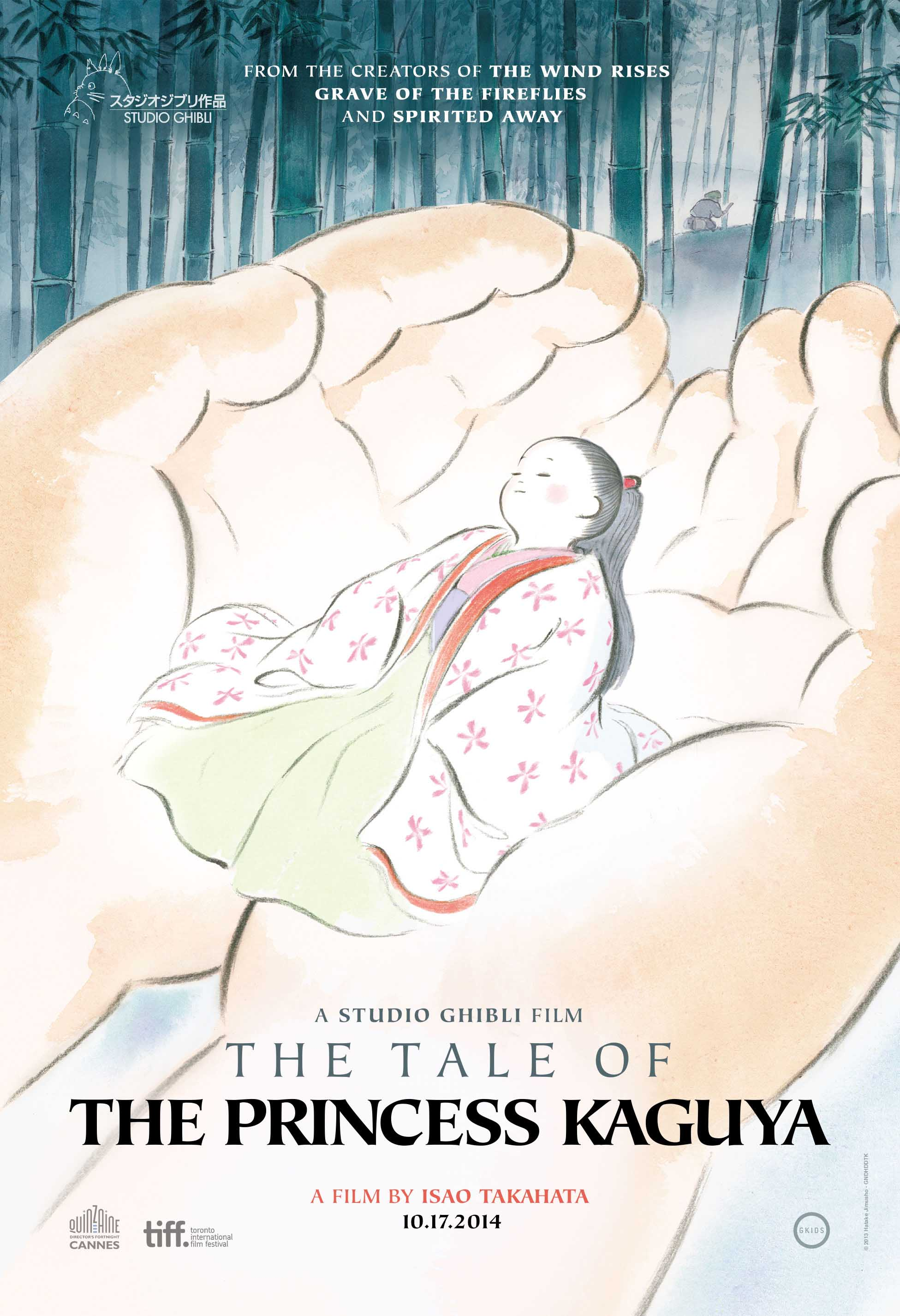 The Tale of Princess Kaguya (2013)