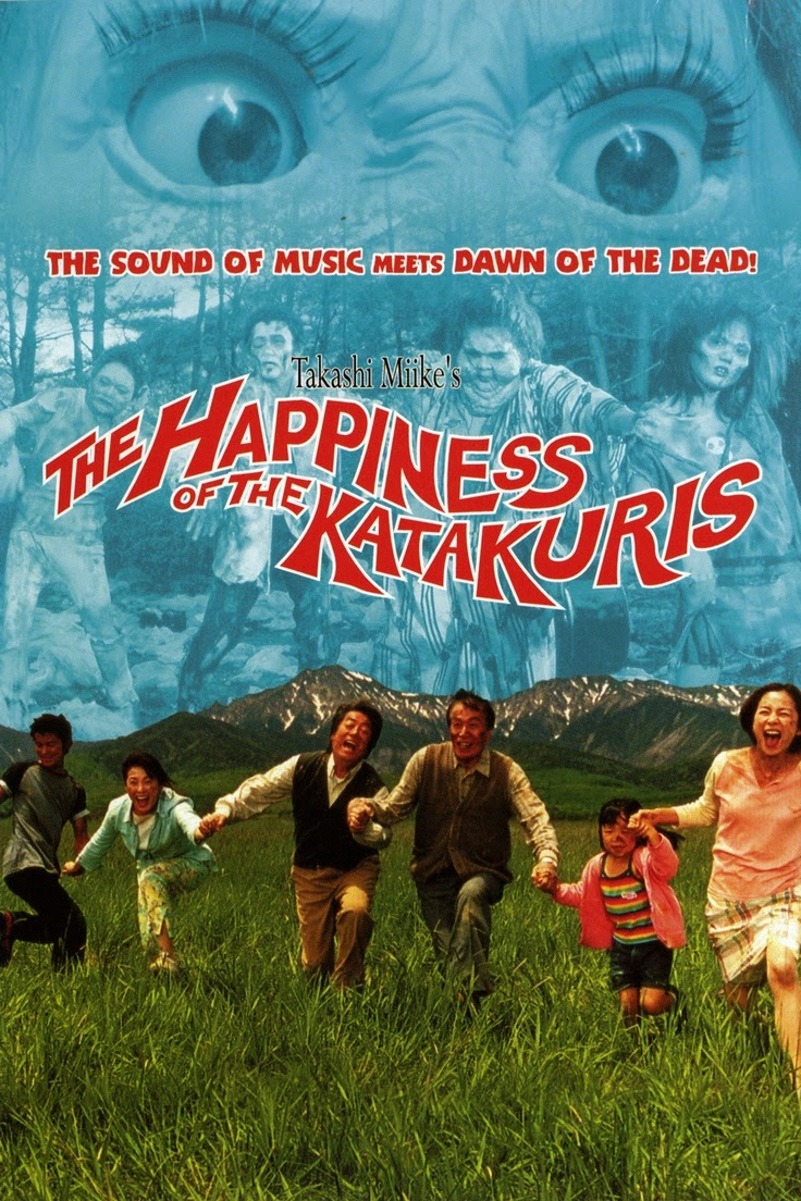 Happiness of the Katakuris (2001)