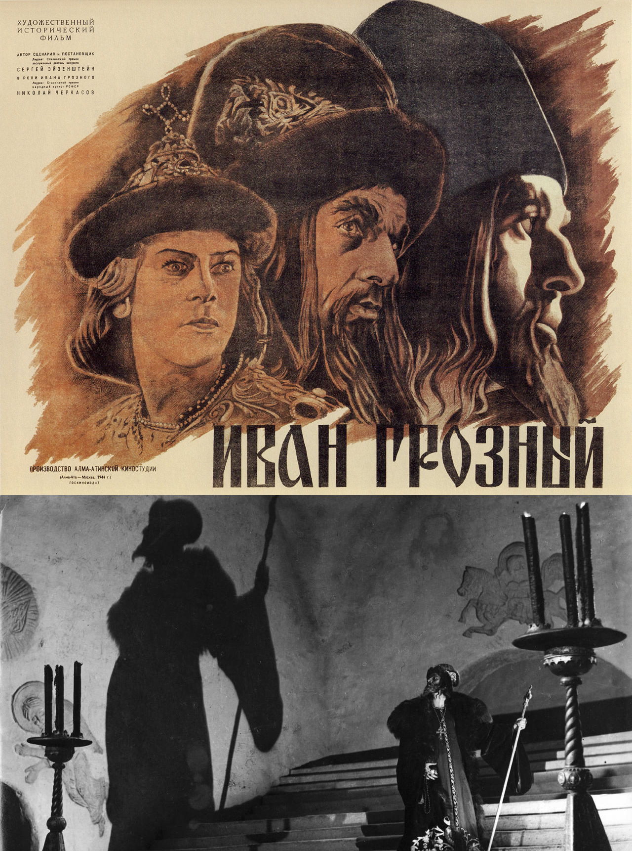 Ivan the Terrible, Part One (1944)