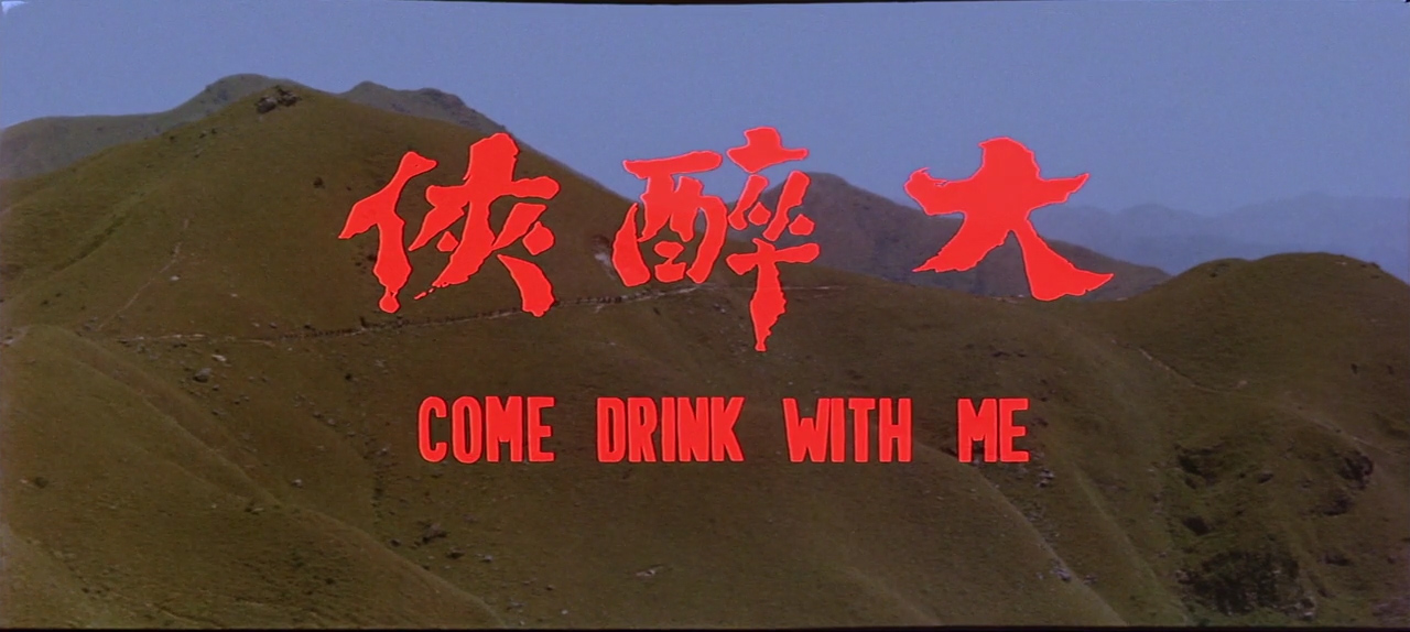 Come-Drink-With-Me-1966-00-00-28
