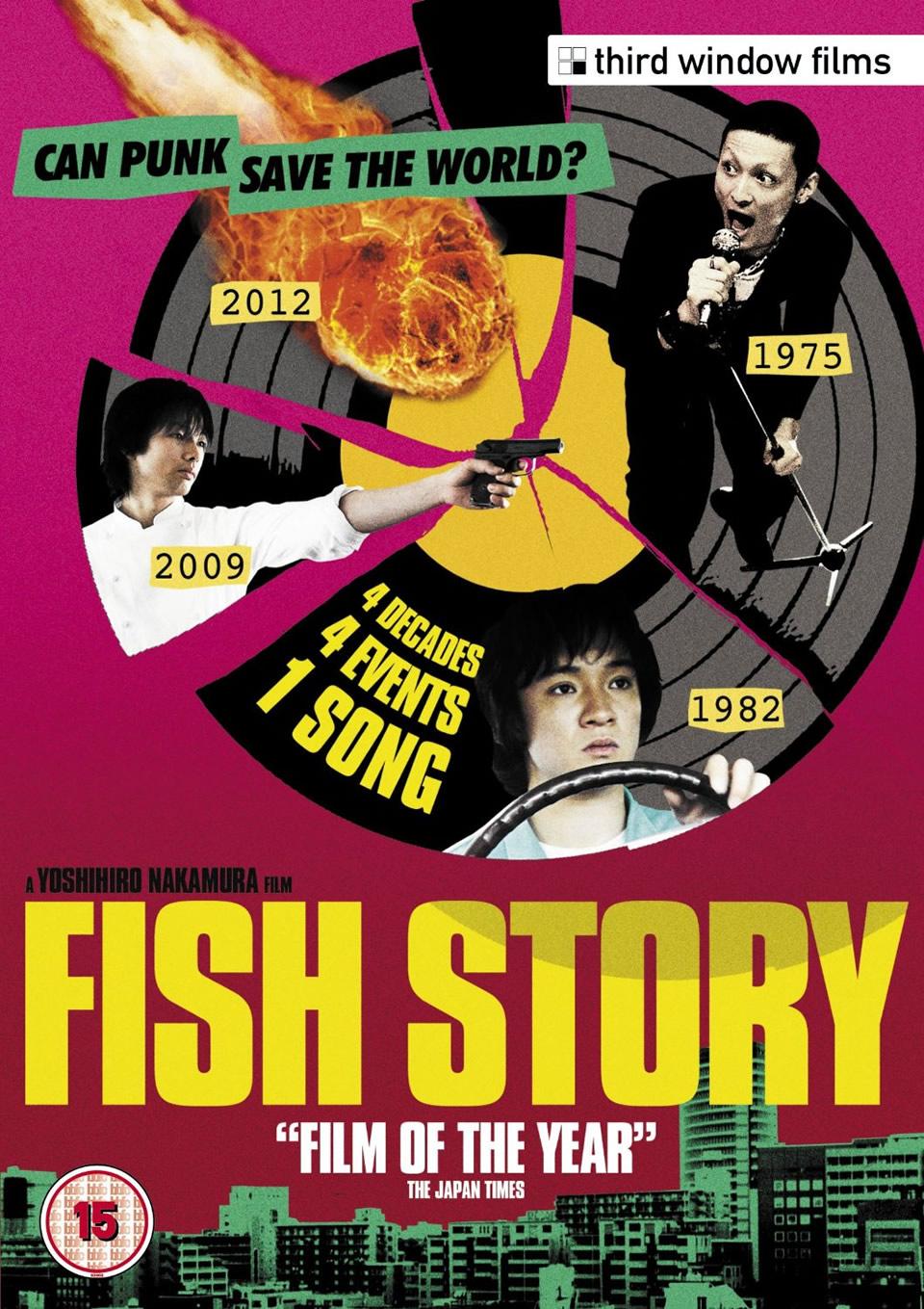 Fish Story (2009)