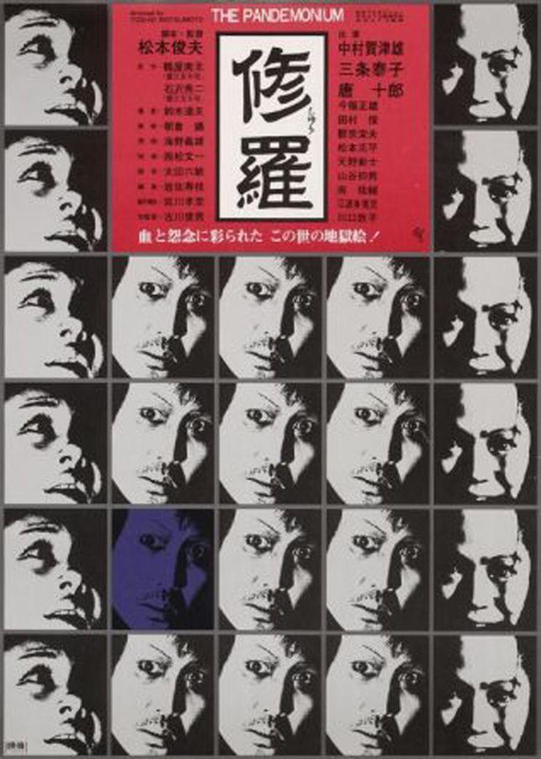 Shura (1971)