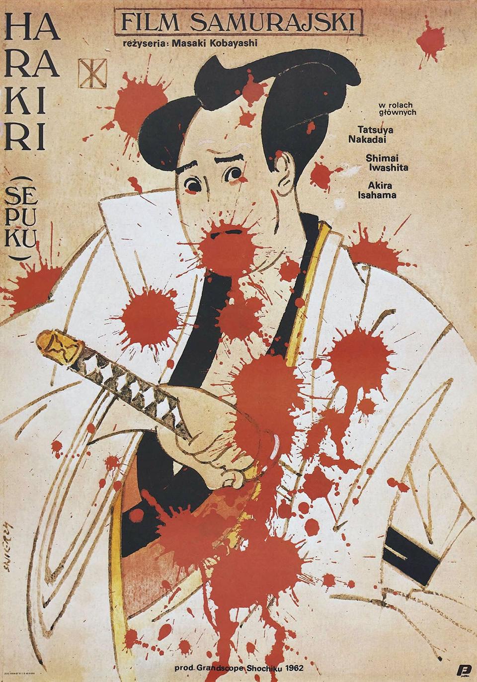 5. Harakiri (1962)