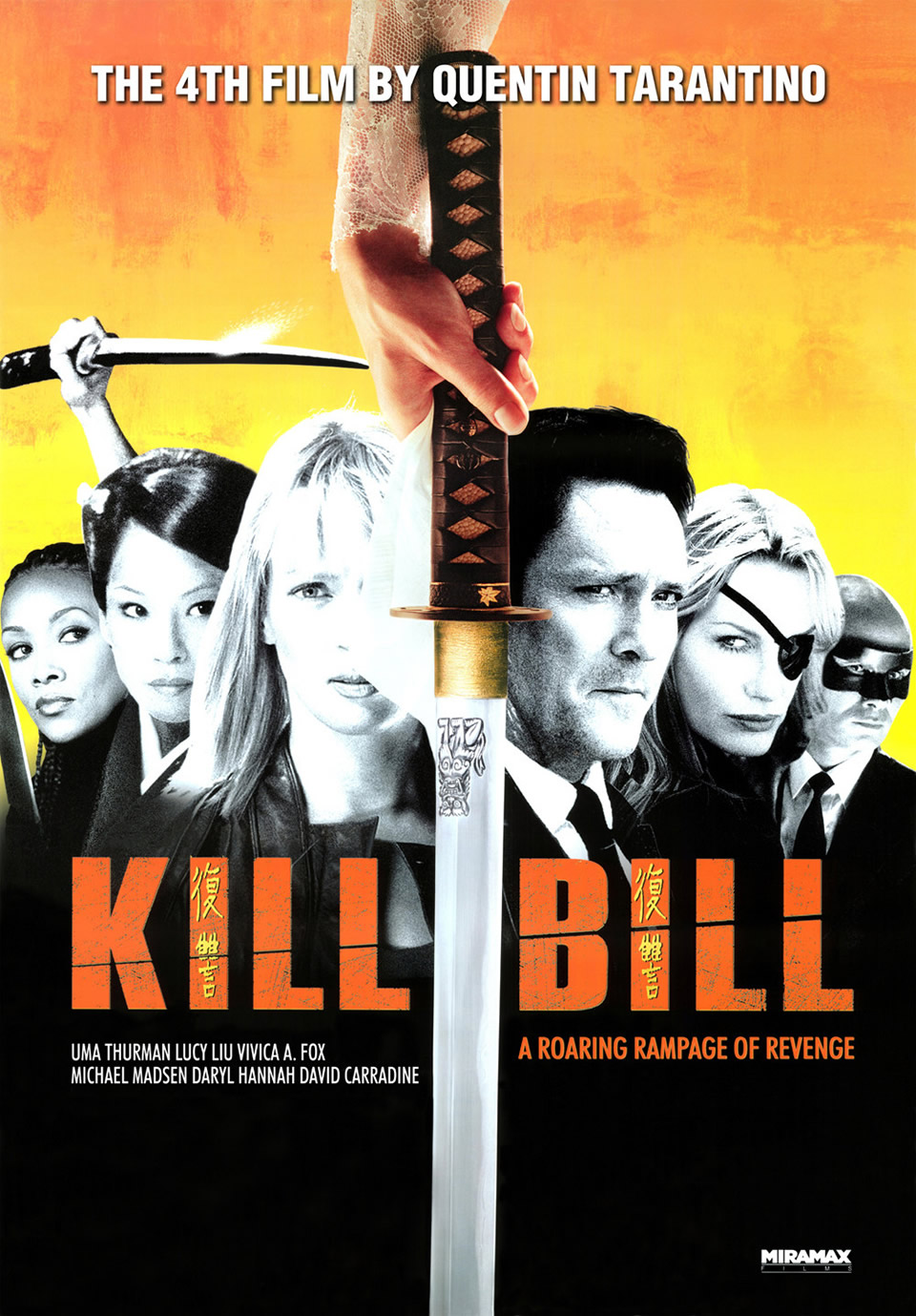 Kill Bill Vol. 1 & 2 (2004)