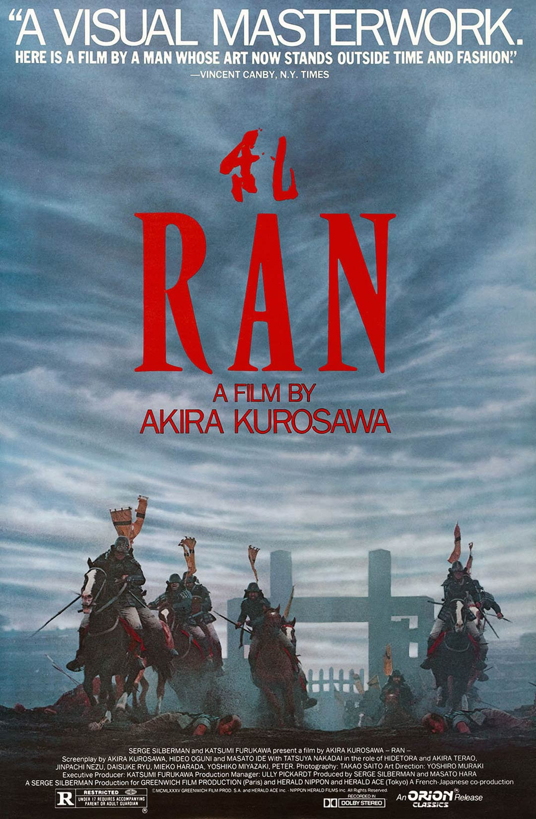 2. Ran (1985)